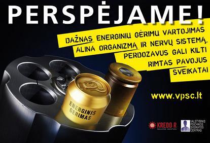 01bf72b66e Energinių gėrimų platinimas Lietuvoje kol kas yra visiškai neribotas  jie  lengvai prieinami vaikams bei paaugliams